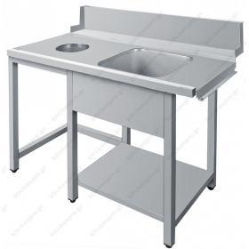 Τραπέζι Εισόδου Πλυντηρίου 100 εκ με 1 Λεκάνη & Τρύπα Απορριμμάτων Kitchen Pro