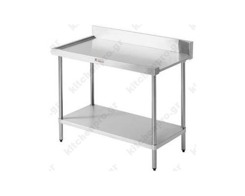 Τραπέζι Εξόδου Πλυντηρίου 160 εκ