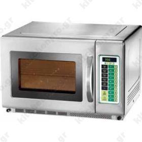 Επαγγελματικός Προγραμματιζόμενος Φούρνος Μικροκυμάτων 3 KW 35 Λίτρων EASYLINE, FIMAR
