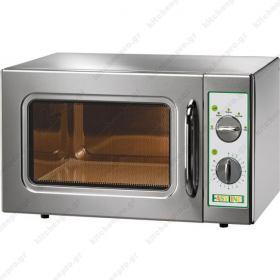 Επαγγελματικός Φούρνος Μικροκυμάτων 1,6 KW 30 Λίτρων EASYLINE, FIMAR