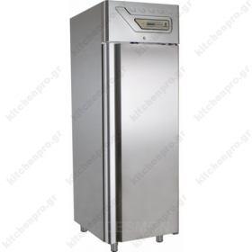 Ψυγείο Θάλαμος Κατάψυξη Ζαχαροπλαστικής για 44 Ταψιά 40χ60 εκ.