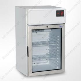Επιτραπέζια Ψυχόμενη Βιτρίνα 48 εκ Αρνητικών Θερμοκρασιών (Sub Zero)