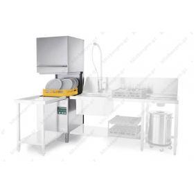 Αυτόματο Προγραμματιζόμενο Πλυντήριο Πιάτων Ποτηριών Καμπάνα καλάθι 50χ50 εκ. ATA srl Ιταλίας