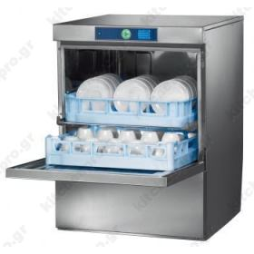 Αυτόματο Πλυντήριο Πιάτων Ποτηριών καλάθι 50χ50 εκ.  HOBART Γερμανίας