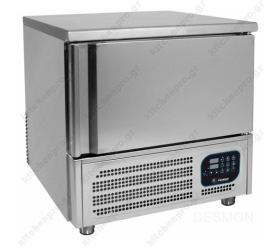 Blast Chillers & Freezers φαγητών - τροφίμων