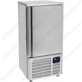 Blast Chiller & Freezer Παγωτού 15 Ταψιών 40x60