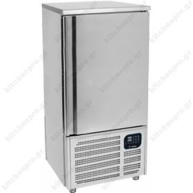 Blast Chiller & Freezer Παγωτού 18 Ταψιών 40x60