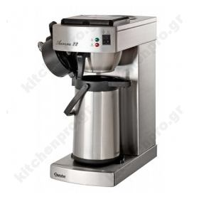 Μηχανή Καφέ Φίλτρου Μονή Bartscher Γερμανίας Aurora 22