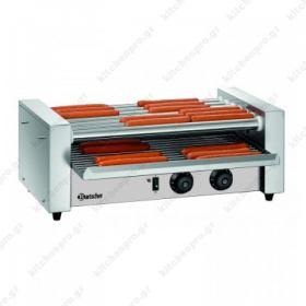 Συσκευή Hot Dog Roller για Ψητά Λουκάνικα Bartscher Γερμανίας 104915
