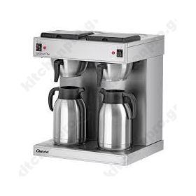Μηχανή Καφέ Φίλτρου Διπλή BARTSCHER Γερμανίας CONTESSA DUO 1002