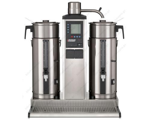 Μηχανή Καφέ Φίλτρου Mεγάλες Kανάτες 2 x 10 LtΒ10HW BRAVILOR Ολλανδίας