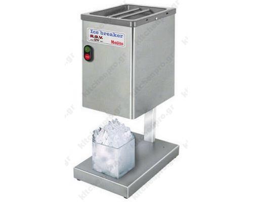 Παγοθραύστης 250 W