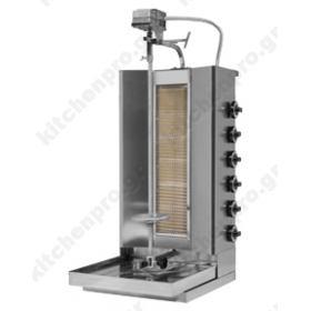 Γύρος Ηλεκτρικός 60 Κιλών RGE 60 PANARITIS