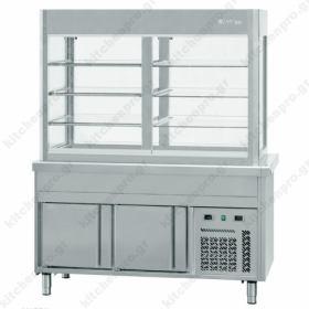 Βιτρίνα Κρύων Πιάτων και Σαλατών 4GN 1/1 INFRICO Ισπανίας