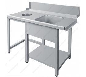 Τραπέζια Εισόδου Εξόδου Πλυντηρίου
