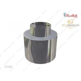 Κόφτης Καπνού (Flame Cutter) MOVILFRIT