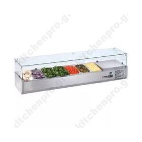 Επιτραπέζια Βιτρίνα Πίτσας - Τόστ για 6 Λεκανάκια 150 εκ