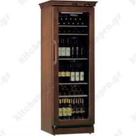 Ψυγείο Συντήρηση Κρασιών TECFRIGO Ιταλίας