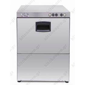 Πλυντήριο Πιάτων Ποτηριών καλάθι 50χ50 εκ. ATA srl Ιταλίας