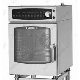 Προγραμματιζόμενος Φούρνος Ατμού Αέρα (Combi Steamer) 6GN 1/1 GIORIK Ιταλίας