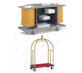 Τροχήλατα Room Service - Καμαριέρας