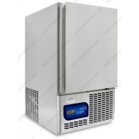 Blast Chiller & Freezer BASIC MINI 3GN 2/3 EVERLASTING Ιταλίας