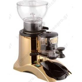 Μύλος Καφέ CUNILL Ισπανίας, BRASIL ORO χρυσαφί
