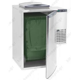 Επαγγελματικό Ψυγείο Απορριμμάτων για 1 Κάδο