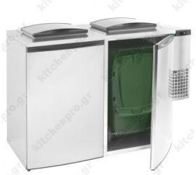 Επαγγελματικά ψυγεία απορριμμάτων