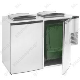 Επαγγελματικό Ψυγείο Απορριμμάτων για 2 Κάδους
