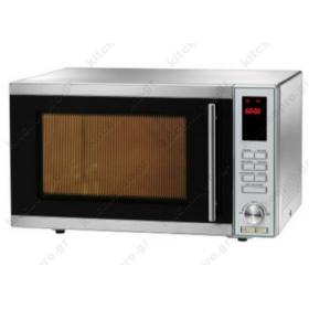 Επαγγελματικός Φούρνος Μικροκυμάτων 0,9 KW 25 Λίτρων EASYLINE, FIMAR