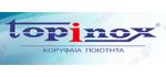 TOPINOX Ελλάδας