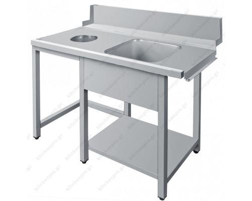 Τραπέζι Εισόδου Πλυντηρίου 100 εκ με 1 Λεκάνη & Τρύπα