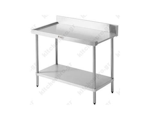 Τραπέζι Εξόδου Πλυντηρίου 60 εκ