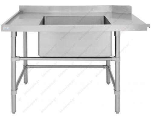Τραπέζι Εισόδου Πλυντηρίου 70 εκ με 1 Λεκάνη