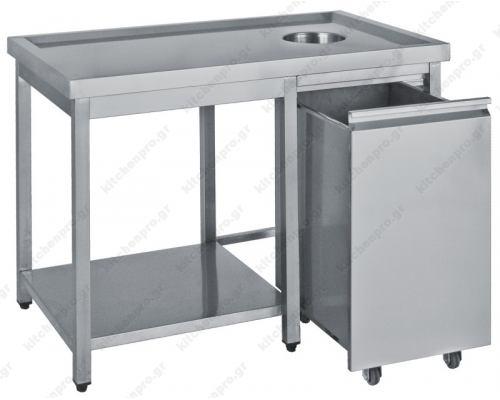 Τραπέζι Παραλαβής Απλύτων 160 εκ