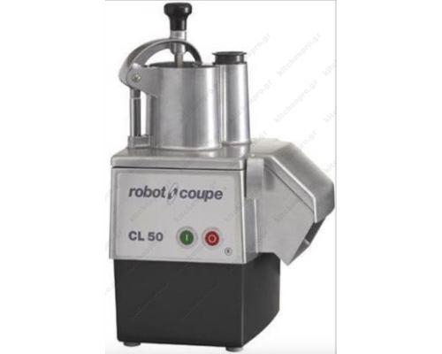 Κοπτικό Λαχανικών CL50 E ROBOT COUPE Γαλλίας